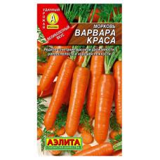 Морковь Варвара Краса Аэлита