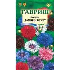 Василек Дачный букет смесь ( серия1+1) Гавриш 1 г