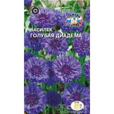 Василек Голубая Диадема