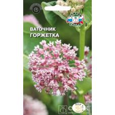 Ваточник Горжетка многолет лилив-роз