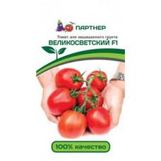 Томат Великосветский F1 ПАРТНЕР 10шт