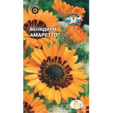 Венидиум Амаретто пышный оранжев