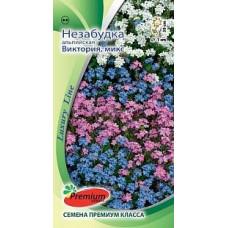 Цветы Незабудка Альпийская Виктория микс