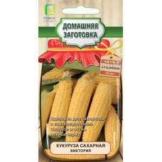 Кукуруза сахарная Виктория F1 Поиск
