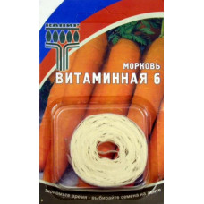 Морковь Витаминная (лента) Капир 350 шт