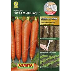 Морковь Витаминная 6 (лента) 8м