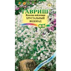 Ясколка Хрустальный водопад Гавриш