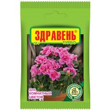Здравень для комнатных растений 30г