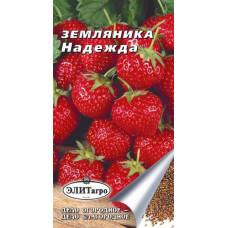 Земляника Надежда урож 2-3кг с куста зимостойкая А/А