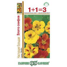 Настурция Злато Скифов смесь 1+1 Гавриш 3г