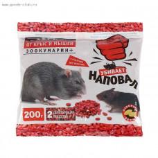 Зерно Зоокумарин от крыс и мышей НАПОВАЛ 200г